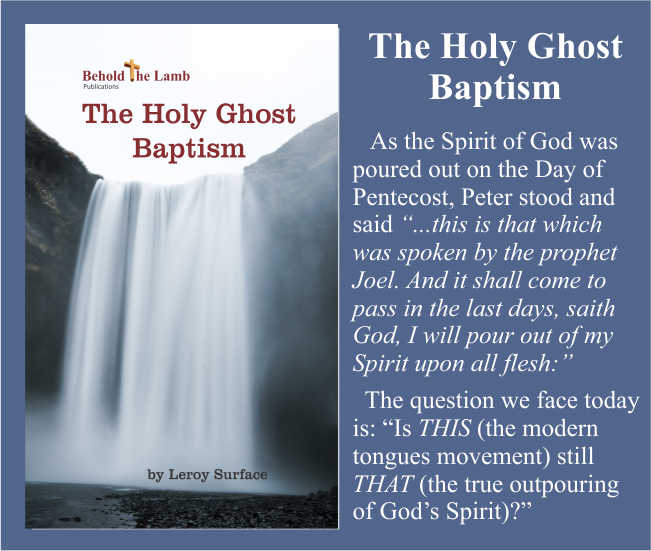 The Holy Ghost Baptism