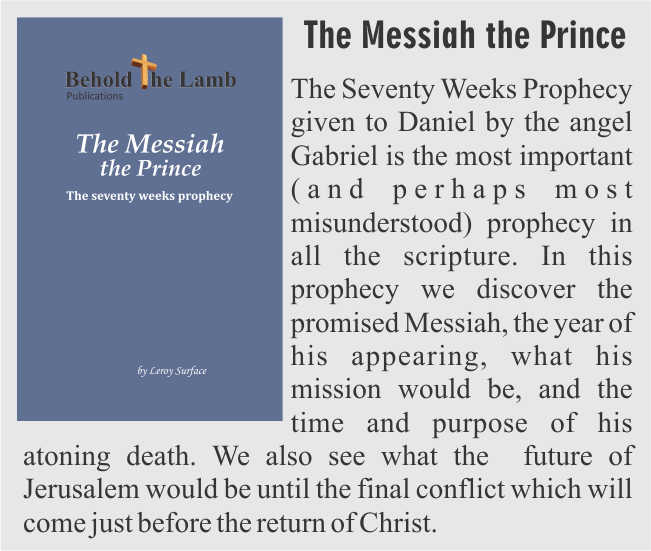 The Messiah the Prince