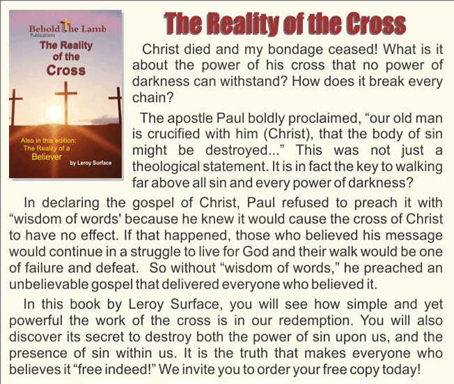 The Reality of the Cross